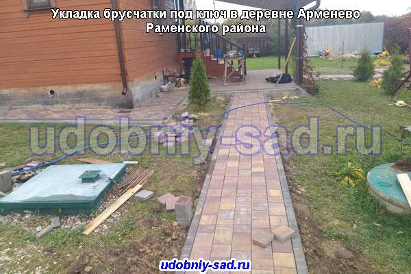 Тротуарная плитка в Раменском районе