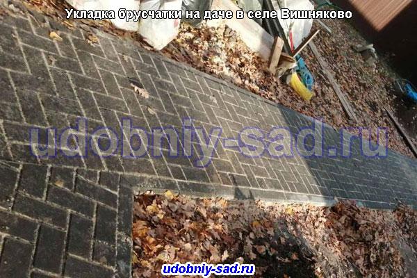 Укладка брусчатки на даче в селе Вишняково