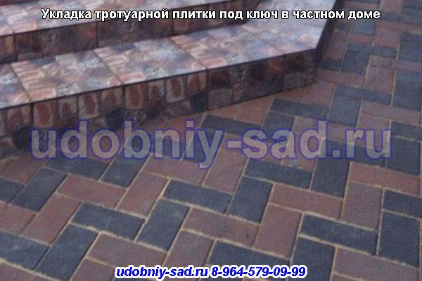 Тротуарная плиткав деревне Антоново
