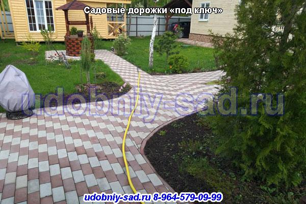 Садовые дорожки «под ключ» на дачном участке