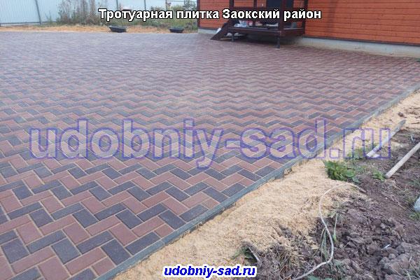 Производство и укладка тротуарной плитки в Заокском районе Тульской области