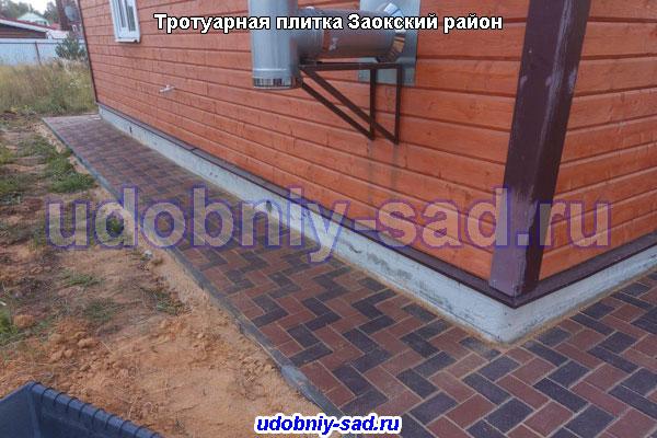 Укладка тротуарной плитки под ключ в Заокском районе