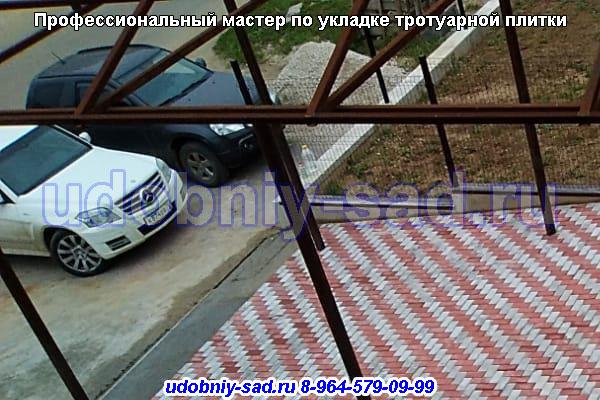 Профессиональный мастер по укладке тротуарной плитки
