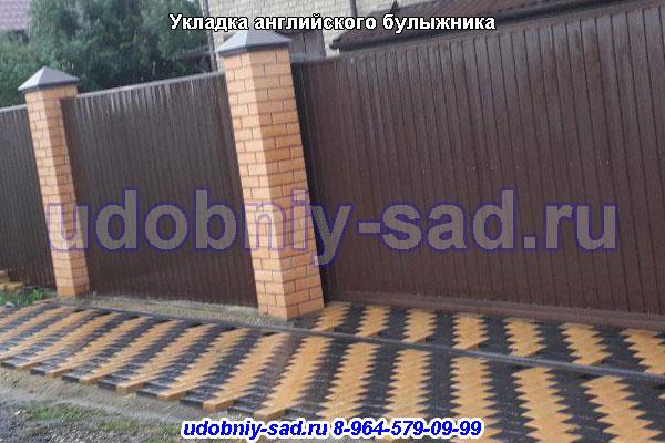 Укладка английского булыжника в деревне Дубечино Ступинского района Московской области