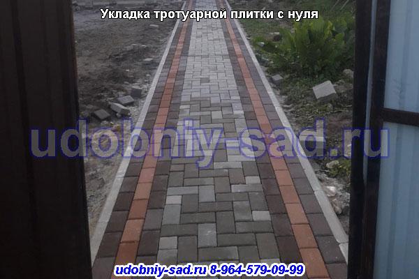 """Укладка тротуарной плитки """"под ключ"""" в Ступинском районе"""