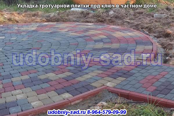 Укладка тротуарной плитки Римский Брук под ключ в частном доме