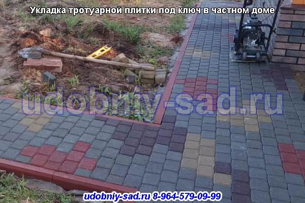 Укладка тротуарной плитки Римский Брук