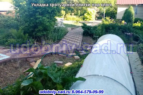 Укладка тротуарной плитки под ключ: Горки Каширский район