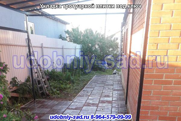 Производство и укладка тротуарной плитки в Каширском районе
