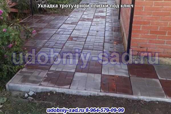 Укладка тротуарной плитки Горки