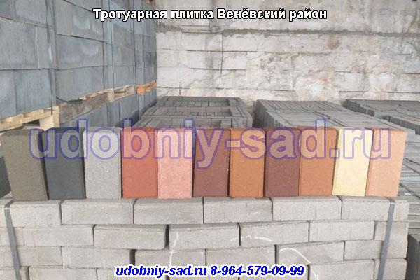 Производство и укладка тротуарной плитки в Венёвском районе