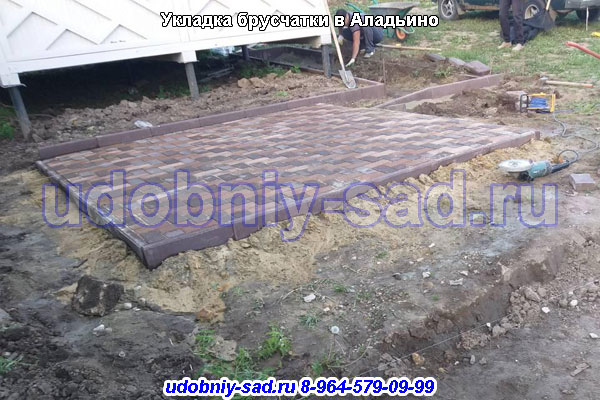 Производство и укладка брусчатки вибропресс в Аладьино Каширский городской округ