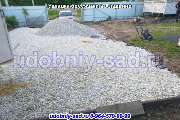 Производство и укладка брусчатки в Аладьино