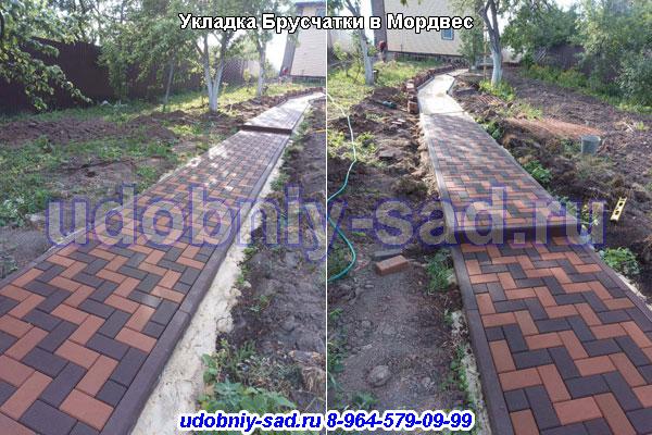 Производство и укладка тротуарной плитки в посёлке Мордвес