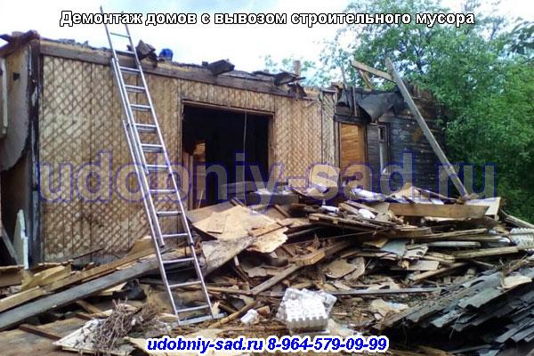 https://udobniy-sad.ru/uslugi/demontazh-domov-s-vyvozom-musora/