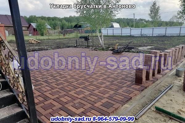 Укладка брусчатки в по схеме колодец в деревне Антоново Раменского района