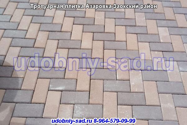 Тротуарная плитка Азаровка