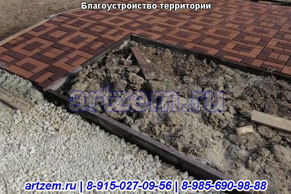 Благоустройство территории в Московской области