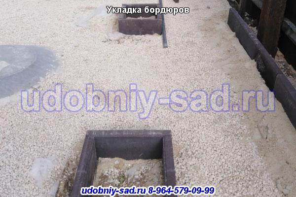 Производство и установка бордюров в Раменском районе