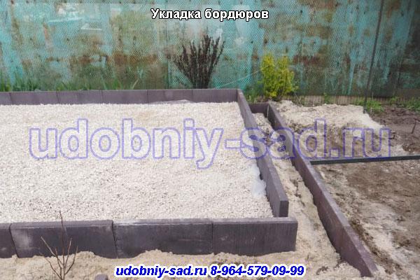 Производство и укладка тротуарной плитки в Галушино