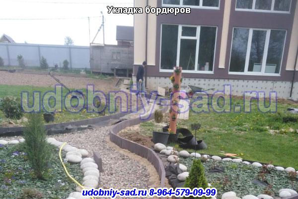 Укладка бордюров в Раменском районе