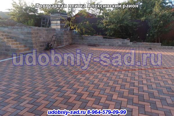 Укладка тротуарной плитки в Алексинском районе Тульской области