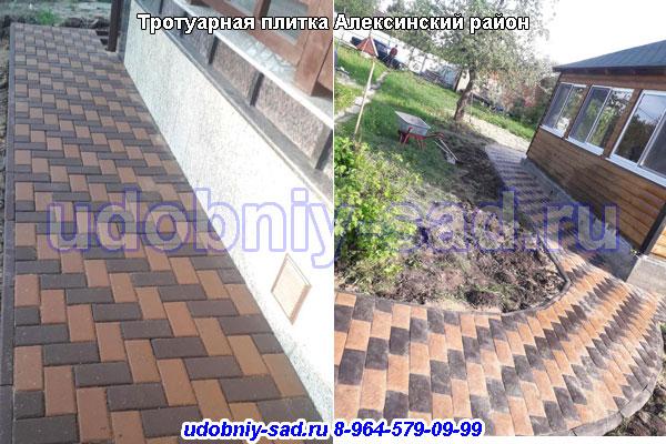 Тротуарная плитка Алексинский район