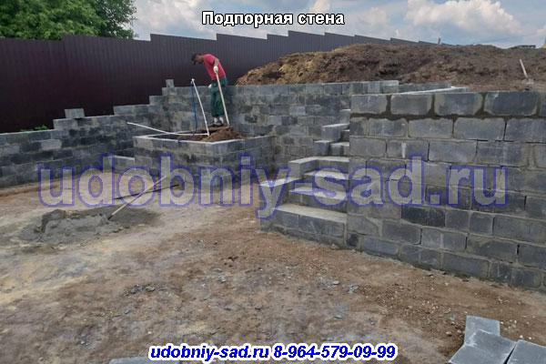 Возведение подпорной стены