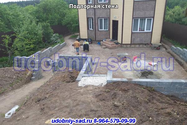 Ступеньки, грунтовые работы, Ступино Московская область, Алексеевское