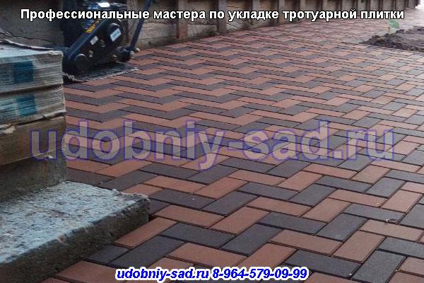 Профессиональные мастера по укладке тротуарной плитки в Раменском районе