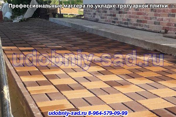 Профессиональные мастера по укладке тротуарной плитки в деревнеГалушино