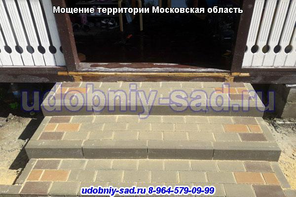 Мощение территории Московская область