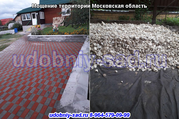Тротуарная плитка в Апарихе Раменский район