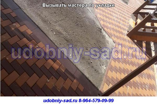 Вызвать мастера по укладке тротуарной плитки