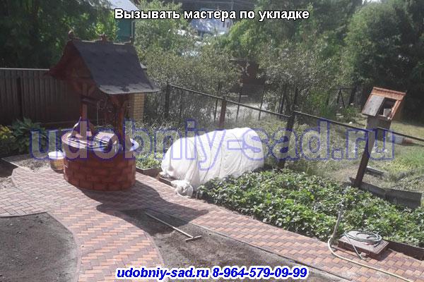 Вызвать мастера по укладке тротуарной плитки в Московской области