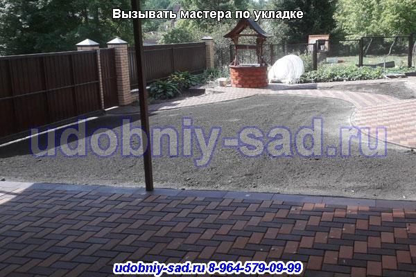 Вызвать мастера по укладке тротуарной плитки в Ступинском районе