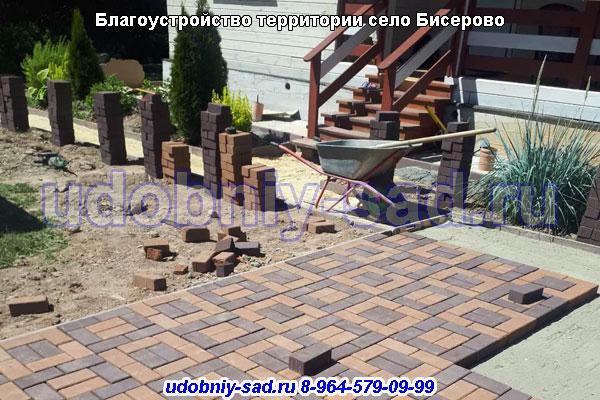 Благоустройство территории в Раменском районе село Бисерово