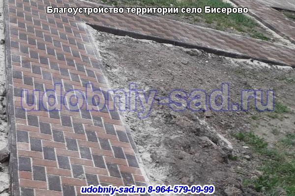 Благоустройство придомовой территории в Раменком районе Москоской области