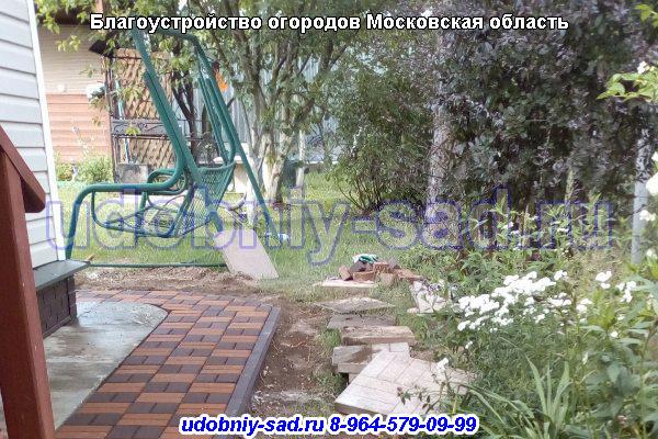 Благоустройство огородов в Московской области