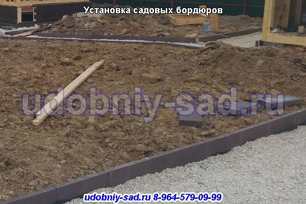 Установка садовых бордюров