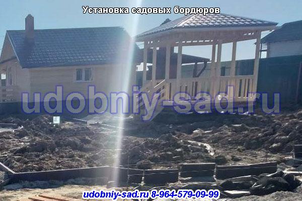 Услуги по благоустройству территории в Московской области