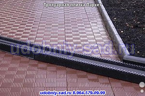 Тротуарная плитка Паркет: производство и укладка