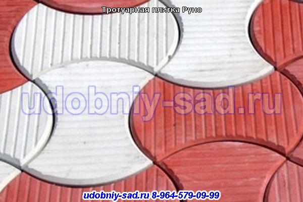 Тротуарная плитка Руно - укладка под ключ