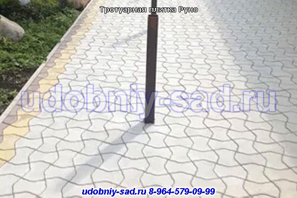 Укладка тротуарной плитки Руно