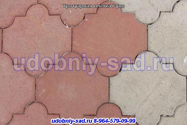 Производство тротуарной плитки Руно
