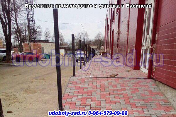 Производство брусчатки в Василево