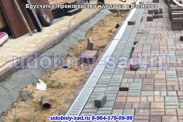 Укладка брусчатки в Василево