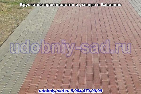 Брусчатка: производство и укладка в Василево